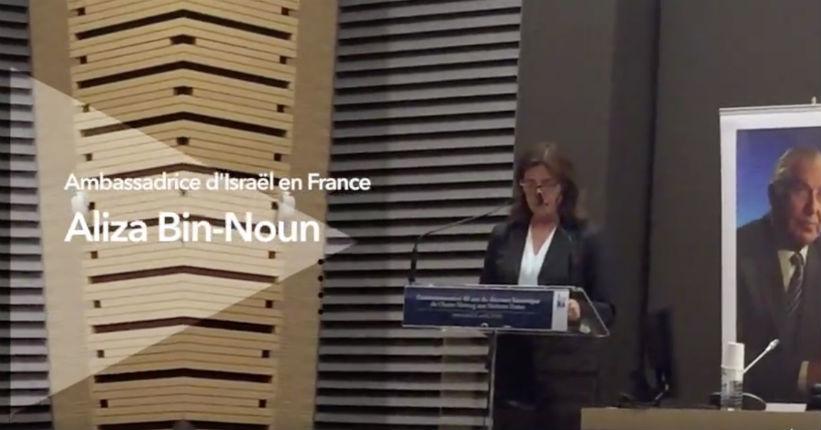 [Vidéo] Discours de l'Ambassadrice d'Israël en France, Aliza Bin-Noun, lors de la soirée de commémoration du discours de Haïm Kerzog à l'ONU