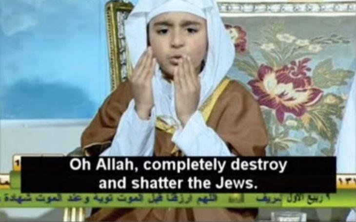 Le mythe de «l'arbre Gharqad» continue d'inciter l'inimitié des musulmans envers les Juifs. Par Adnan Oktar