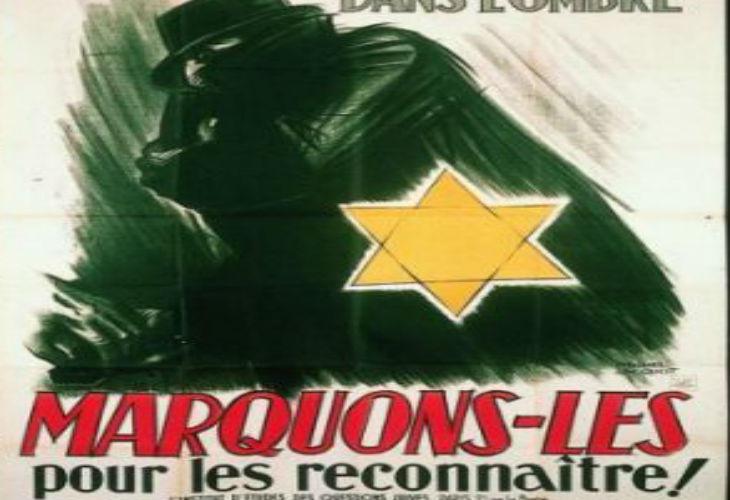 Antisémitisme d'Etat : Par son vote à l'Unesco sous le diktat arabe, la France rejoint les pays anti-Juifs. Les Juifs de France doivent partir avant de se retrouver coincés comme en 1940