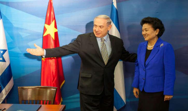 Israël-Chine un accord de libre-échange, Binyamin Netanyahou: « La Chine est le troisième partenaire commercial d'Israël »