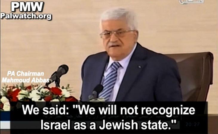 Qui est prêt à entendre ce que dit l'Autorité Palestinienne?