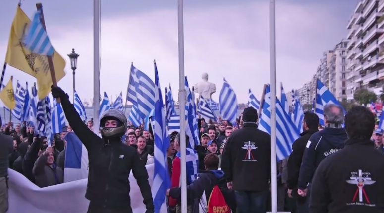 Grèce : Des échauffourées éclatent lors d'une manifestation contre l'«islamisation» à Thessalonique – vidéo