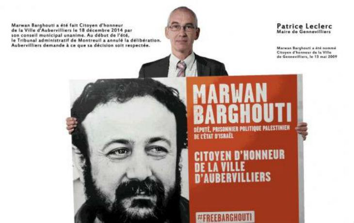 Patrice Leclerc, maire communiste de Gennevilliers, fervent soutien du terroriste Barghouti prétend avoir reçu des «menaces» de la LDJ