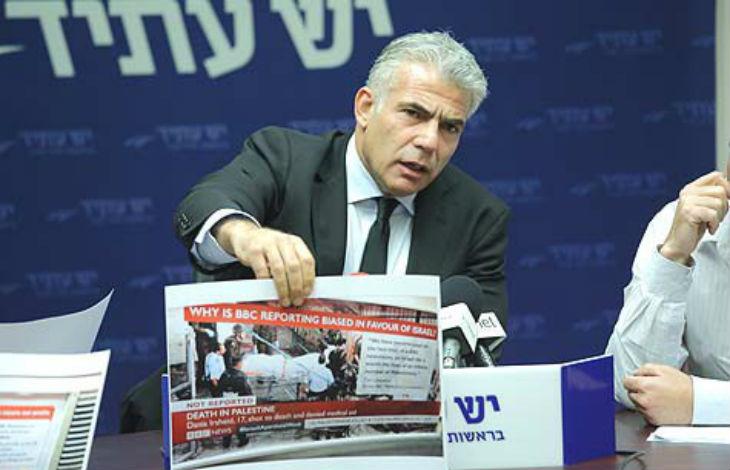 Israël : Yair Lapid « le journal Ha'aretz est devenu un instrument du mouvement BDS »