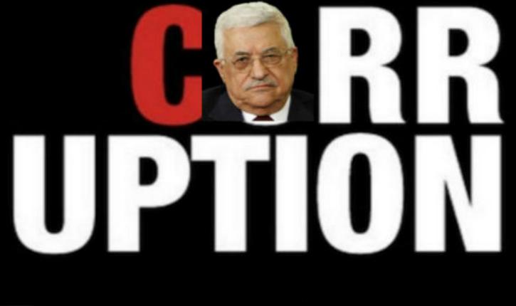 Panama Papers : Le fils de Mahmoud Abbas ainsi qu'un 'club' lié à l'autorité palestinienne impliqué