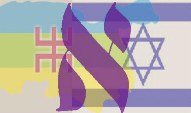 « Rabbi », le Dieu Juif des Amazighs Musulmans …