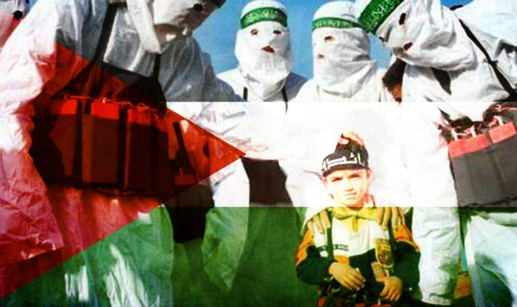 (Vidéo) Les Palestiniens ne veulent pas la paix : Un clip musical du Fatah appelle les Palestiniens à devenir des kamikazes et à mourir en «martyrs» pour la mosquée Al Aqsa