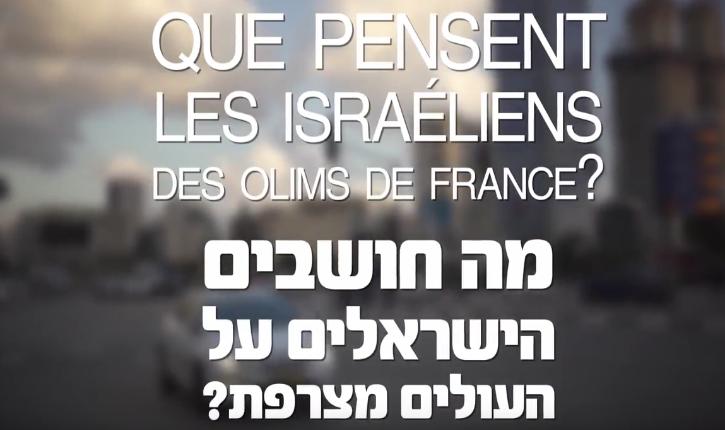[Vidéo] Que pensent les israéliens des Olim (immigrants) de France ?
