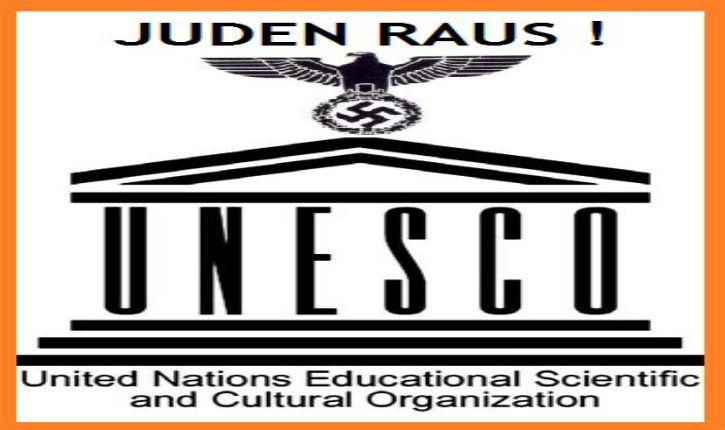 Cette résolution de l'UNESCO qui ne passe pas…