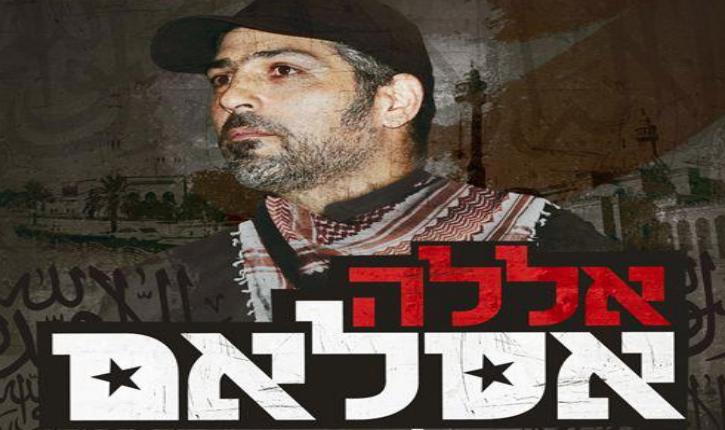 [Vidéo] En immersion chez les jihadistes avec le journaliste israélien Zvi Yehezkieli
