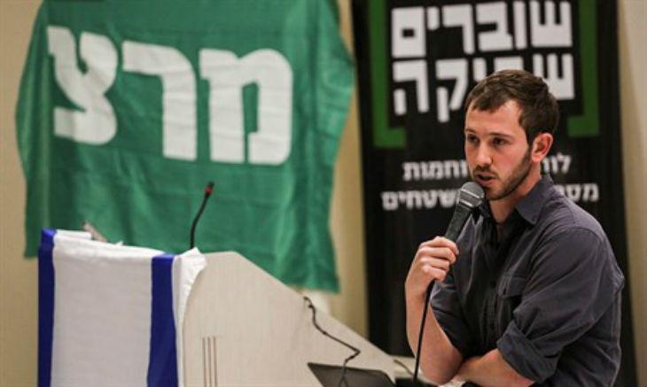 L'organisation d'extrême gauche «Breaking The Silence» publie un message scandaleux pour Yom Hazikaron