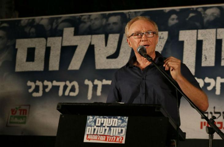 L'arroseur arrosé : L'activiste pro-palestinien David Grossman, qui soutenait le boycott, devient lui-même la cible d'une campagne de boycott antisioniste…