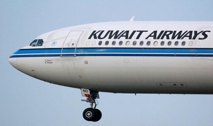 Kuwait Airways cesse des vols pour ne pas transporter de juifs