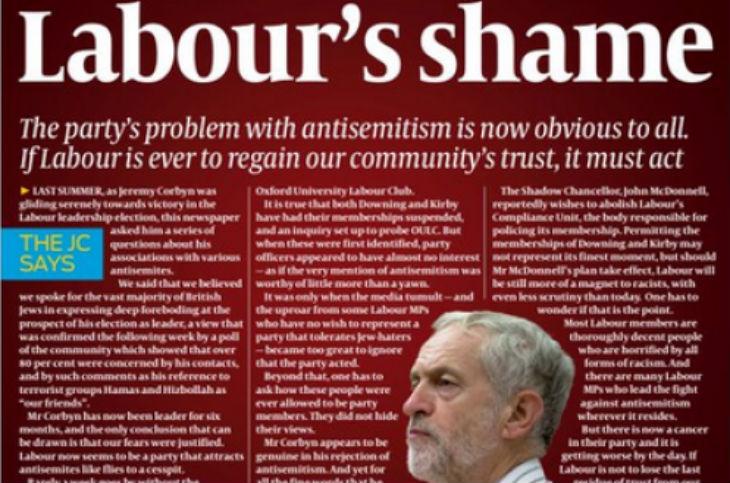 Royaume-Uni. Antisémitisme : Toute la gauche radicale gangrenée par la haine anti-juive