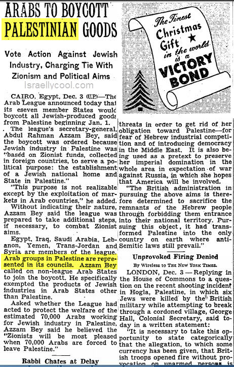 NY-Times-archives-Arab-boycott-1945