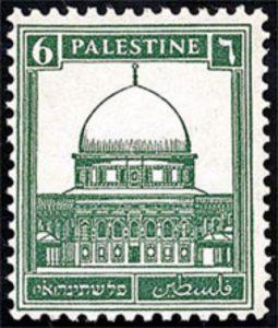 Philatélie-de-la-palestine-volée2