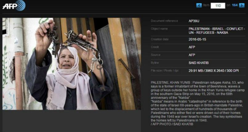 L'AFP épinglée pour faux témoignage : L'agence diffuse le témoignage d'une palestinienne de 53 ans «réfugiée» de 1948… il y a 68 ans !