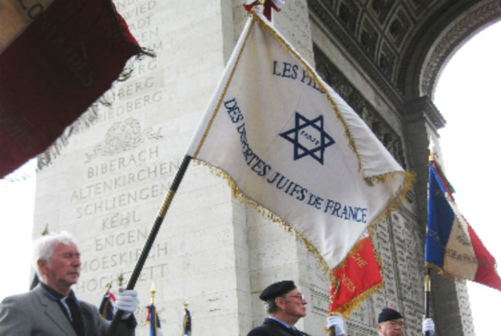 Les anciens combattants et résistants Juifs vous invitent à la cérémonie de la Flamme sous l'Arc de Triomphe mercredi 17 mai à 18h