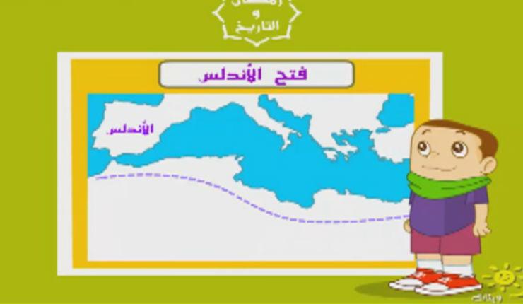 Eurabia ? Au Qatar, un logiciel éducatif enseigne déjà aux enfants «les conquêtes islamiques de l'Europe»