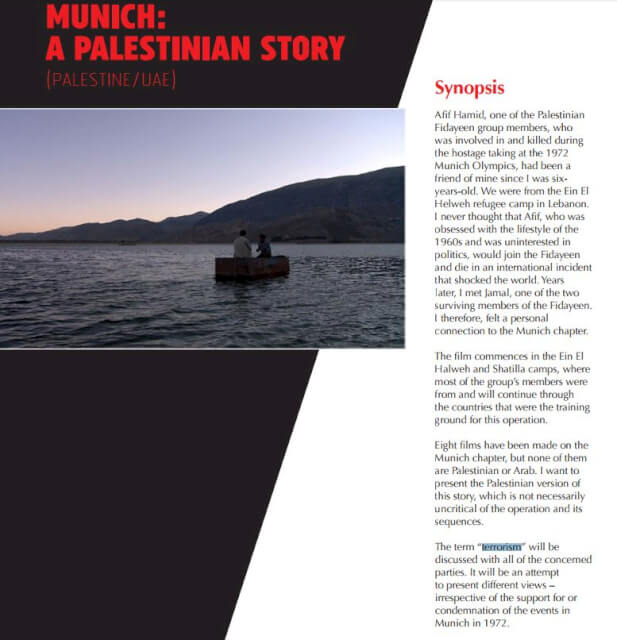 munich-a-palestinian-story2