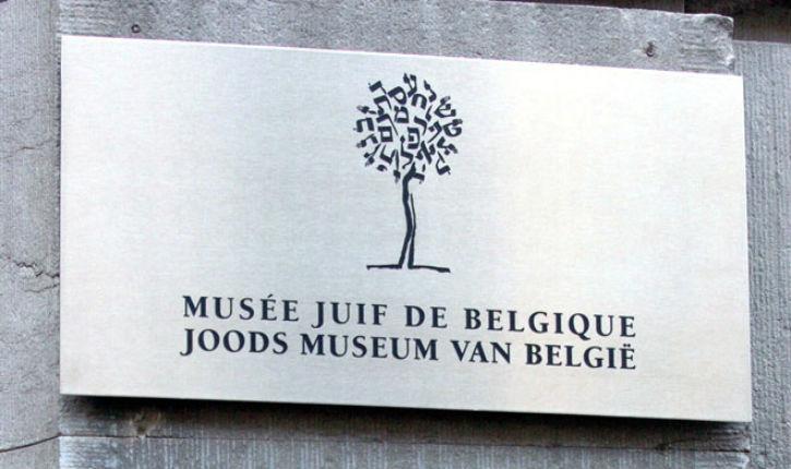 La Belgique refuse l'aide d'urgence aux filles du couple israélien tué au Musée Juif de Bruxelles