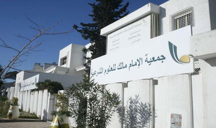 Tunisie un an après : l'école qui avait formé l'auteur de l'attentat de Sousse est toujours ouverte