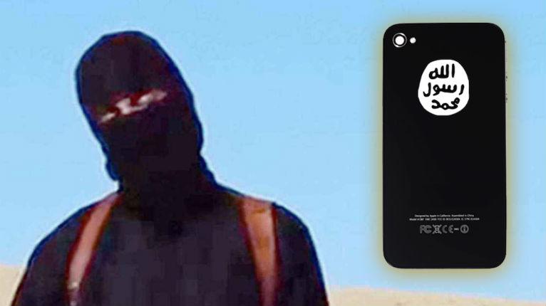 Un ex-interne en médecine pro-Daech «Je suis musulman et je suis pour le terrorisme… le mécréant se divise en deux parties, la tête et le corps»