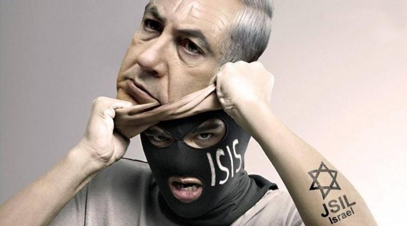 Jewish-Jihad-ISIS