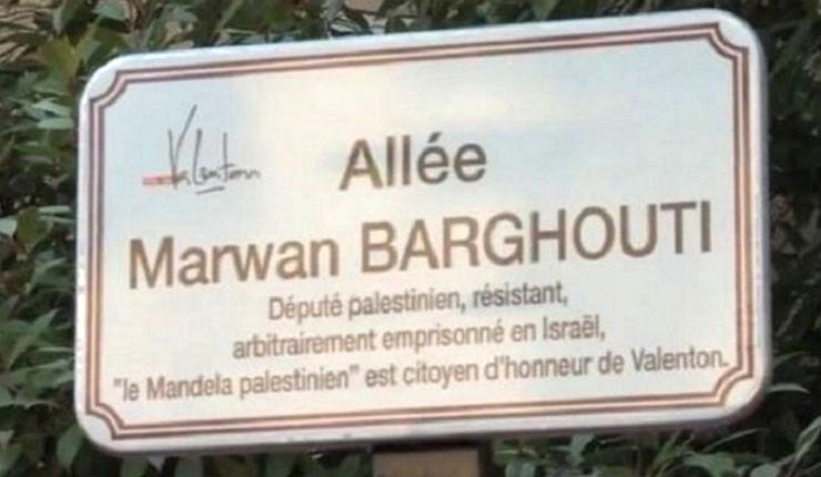 Autorité Palestinienne: Marwan Barghouti candidat à l'élection présidentielle?