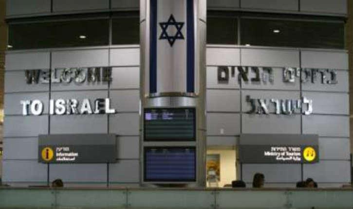 Israël: la police a pour ordre d'interdire l'entrée de tout individu lié à BDS