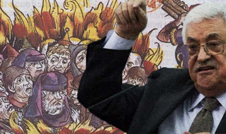 Abbas recycle des accusations antisémites médiévales au parlement européen : les juifs empoisonnent les puits