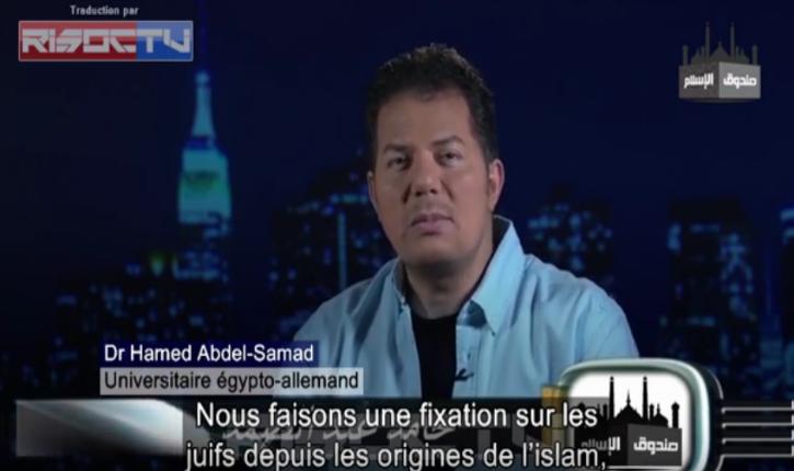 [Vidéo] L'islamologue Hamed Abdel-Samad : Le fascisme islamique et la haine des juifs