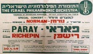 israel-philharmonic
