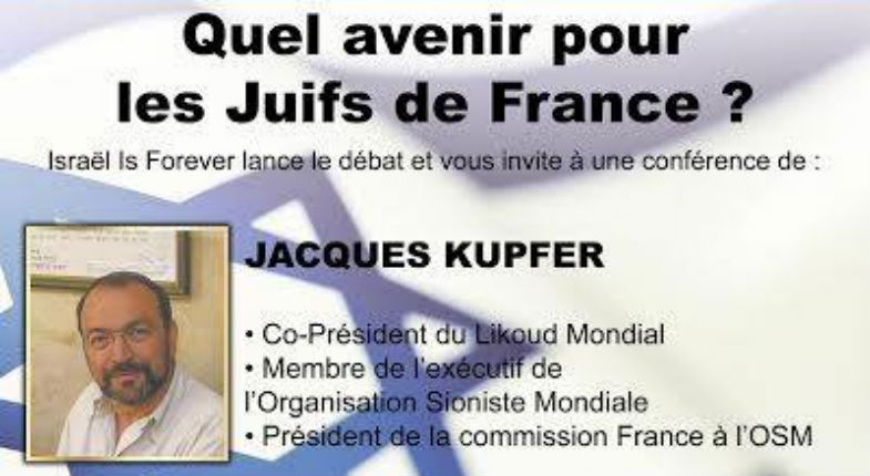 Conférence de Jacques Kupfer «Quel avenir pour les Juifs de France ?» le 30 juin à Paris