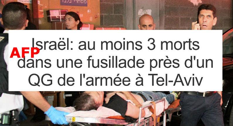 Désinformation de l'AFP : Les terroristes de Tel Aviv ont tué des civils dans un centre commercial et n'ont pas attaqué le QG de l'armée selon la propagande de l'AFP