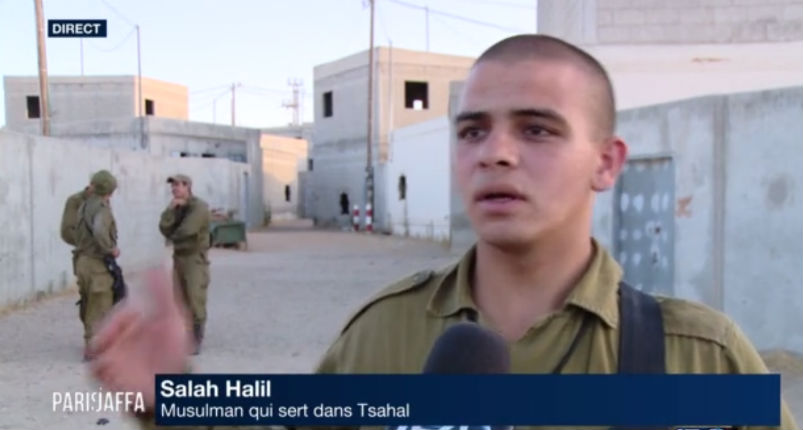 [Vidéo] Israël : Rencontre avec des soldats musulmans au sein de l'armée israélienne «Je suis musulman mais surtout israélien»