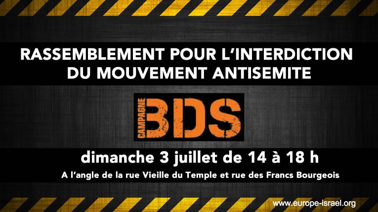 Rassemblement pour l'interdiction du boycott anti-israélien dimanche 3 juillet 2016 à Paris