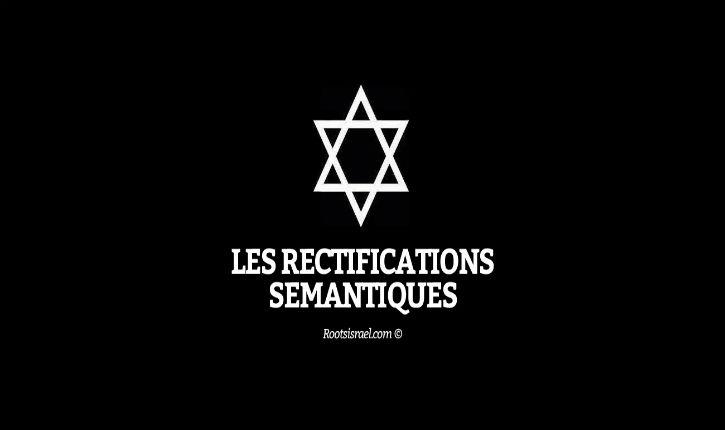 Attentat Tel Aviv : Rectification sémantique de la presse française