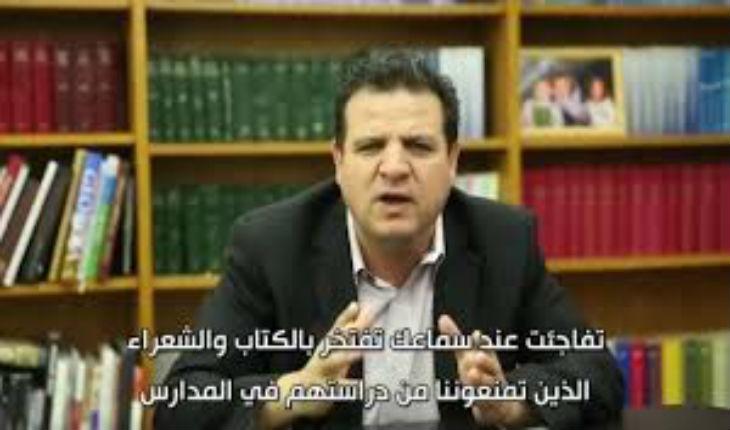 Les terroristes détenus en Israël et les visites des députés israéliens