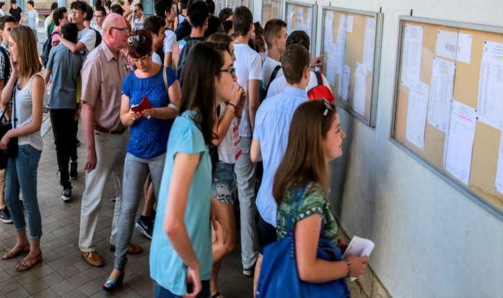 La Maison des examens a annoncé que les oraux des élèves faisant le Ramadan pourraient être reportés