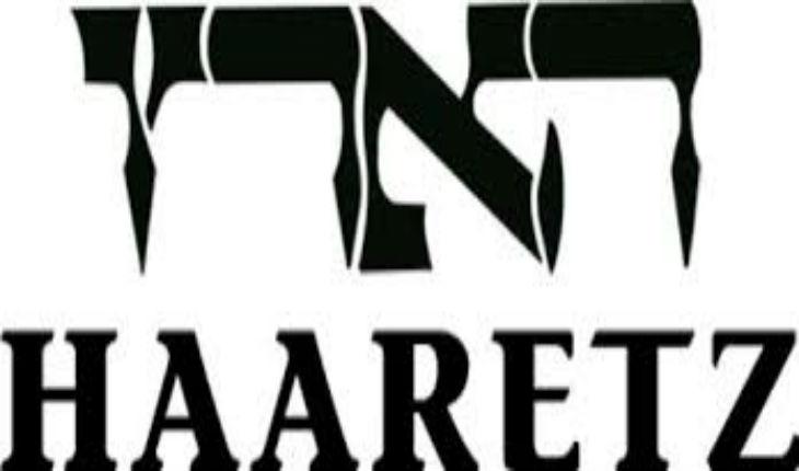 «BDS» les idots utiles du Haaretz