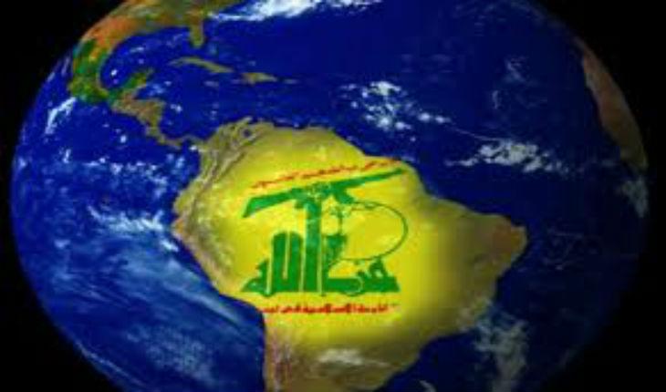 Vidéo : Le Hezbollah va devenir un parti politique…au Pérou!
