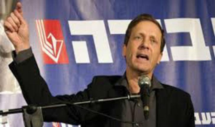 Israël: une Convention travailliste à couteaux tirés