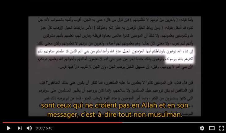 [Vidéo] Le Coran incite-t-il à l'extrémisme et au terrorisme ? Réponse dans cette vidéo