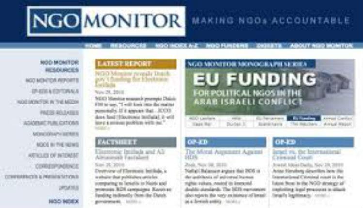 NGO Monitor met le doigt sur l'aide étrangère aux organisations anti-israéliennes