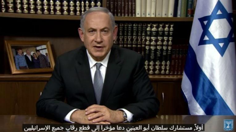 Frappes en Syrie: Israël «soutient totalement» le «message fort» de Trump