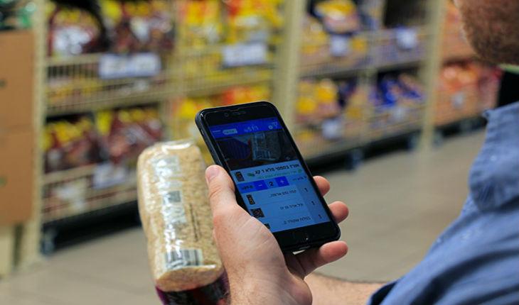 'Super Smart', l'invention israélienne qui va supprimer les queues dans les supermarchés