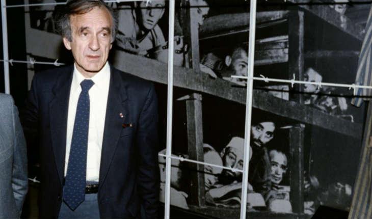 USA: le Congrès approuve un projet de loi sur l'oeuvre d'Elie Wiesel
