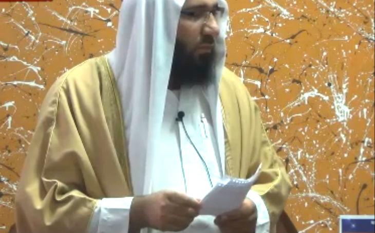 Sermon à la mosquée de Sarrebruck, Allemagne : «Rome sera conquise par l'islam. La domination de l'Islam englobera toute la Terre»