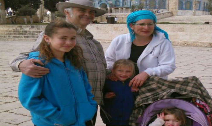 Menaces contre la famille de Hallel Yaffa Ariel